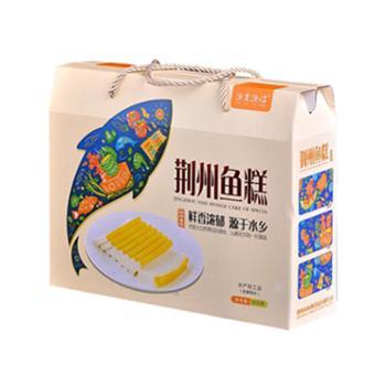 依顺 荆州鱼糕礼盒装 900g/盒