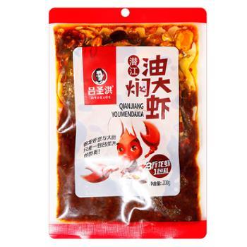 湖北小龙虾潜江油焖大虾麻辣小龙虾调料2袋