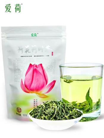 湖北有机荷叶茶刮油润肠健康茶52g