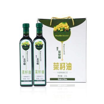金草帽 7D生态功能型菜籽油礼盒 750ml*2瓶