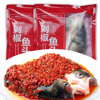 好余轩 剁椒鱼头 640g*2袋