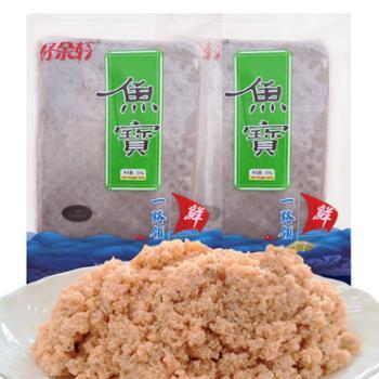 好余轩 鱼籽 500g*2袋