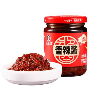 吕圣洪 拌面火锅炒菜香辣酱 220g*2瓶