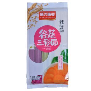 博大 谷蔬三彩面 500g*2袋