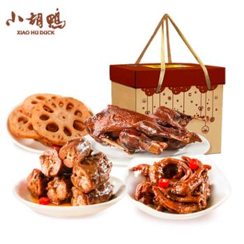 小胡鸭 综合礼盒 952g/盒