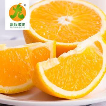 富淳fc赣南脐橙礼品果20斤装单果果径80~90mm