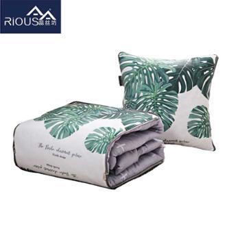 蕊丝坊/RIOUS 棉麻抱枕被 清新文艺风 40*40cm
