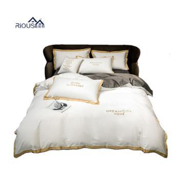 蕊丝坊/RIOUS 纯棉拼色床单/床笠纯色四件套 多种规格100%棉
