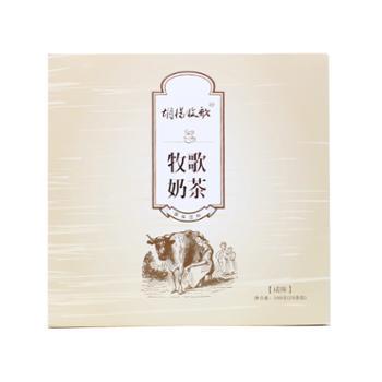 胡杨牧歌奶茶咸500克/盒