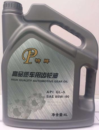 高品质车用齿轮油 特牌润滑 4L