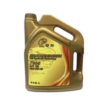 特牌全合成高性能发动机润滑油T800SN0W-40