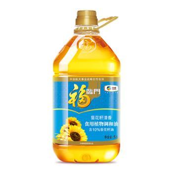 中粮 香谷坊压榨葵花籽油 5L/桶装