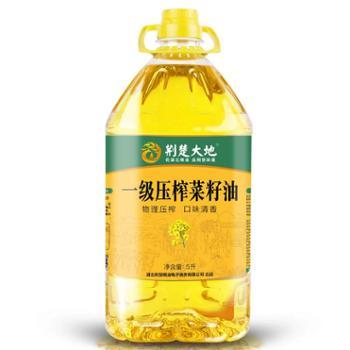 荆楚大地 一级纯正菜籽油 5L/桶装