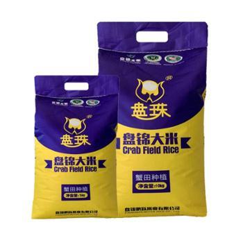 盘朱 农家蟹田圆粒珍珠米 10kg