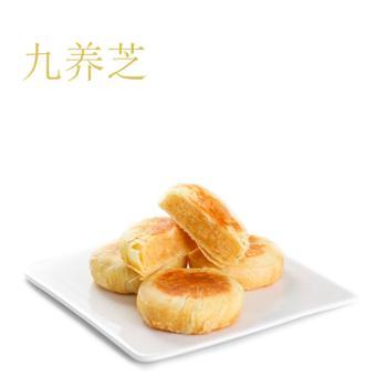 九养芝 新鲜银耳饼 35g/枚*10个