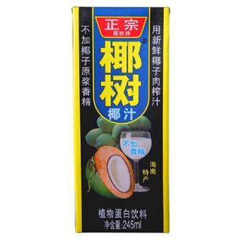 椰树椰子汁245ml*24盒
