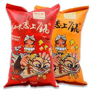 黄土情 锅巴麻辣味150g*3+ 锅巴孜然味150g*3 共6袋