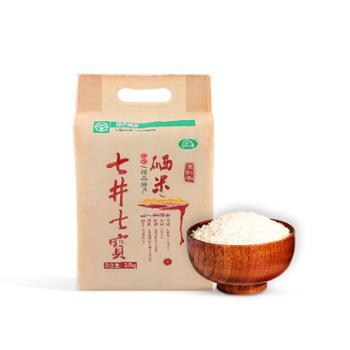 七井七宝 安徽石台硒米 玉针香 2.5KG