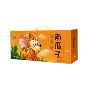 子午岭南瓜子220gX2罐礼盒装