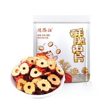 丝路红 和田无核香酥脆枣片 35g 零食 特产