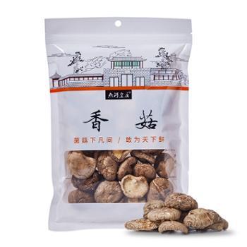 热河皇庄 香菇 100g/袋