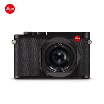 徕卡Q2全画幅自动对焦数码相机黑色Q219051