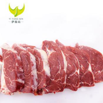 伊杨沁鲜牛肉2.5斤宁夏清真草饲