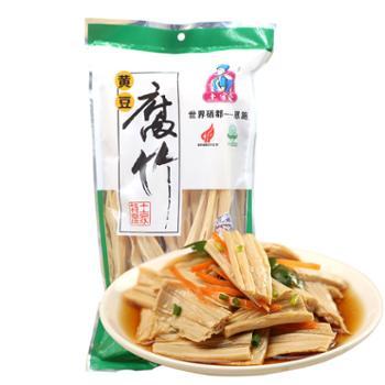 土家爱恩施特产黄豆腐竹220g*2袋