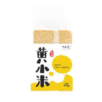 十月获天然珍硒黄小米440g*3袋