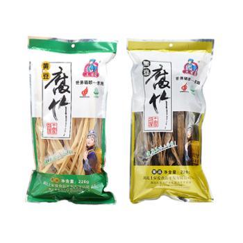 土家爱黄豆腐竹220g+黑豆腐竹220g各1袋