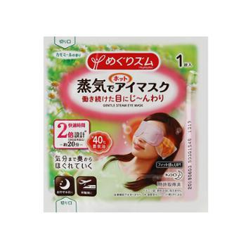 花王蒸気發熱眼膜洋甘菊味12片