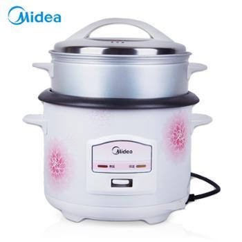 美的(Midea)TH559电饭煲5升5-6人多功能带蒸笼机械式老人儿童易用