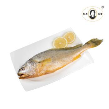 东海渔嫂舟山特产海鲜东极放养大黄鱼8两-1斤/条2条装