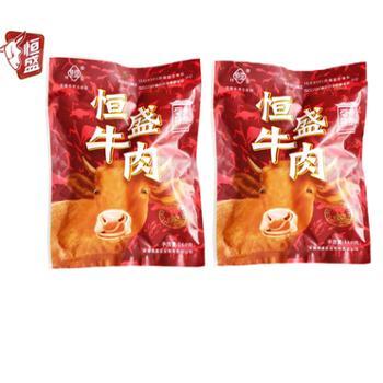 恒盛五香牛肉2袋装真空包装亳州利辛特产160g*2