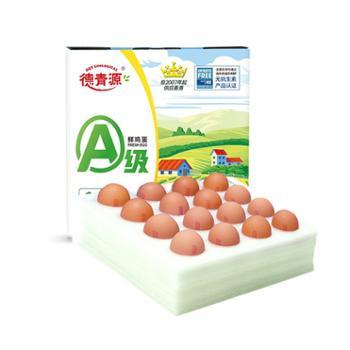 德青源A级鲜鸡蛋礼盒装32枚