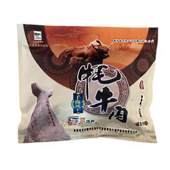 羊羔花手撕风干牦牛肉干(香辣)408g