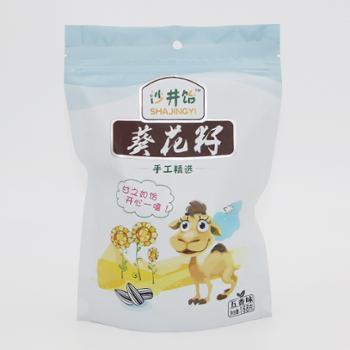 沙井饴五香瓜子168gx3袋