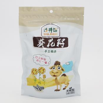 沙井饴焦糖味瓜子168gx3袋