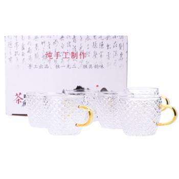 海畅耐热玻璃杯日式纯手工加厚锤纹功夫茶杯六件装