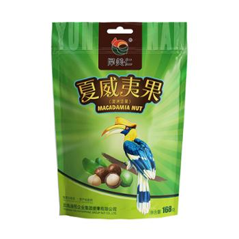 犀美仁夏威夷果坚果零食168g