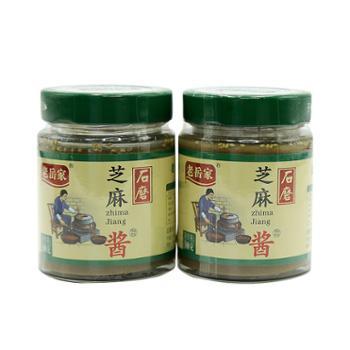 老岳家白芝麻酱火锅蘸料260g*2瓶