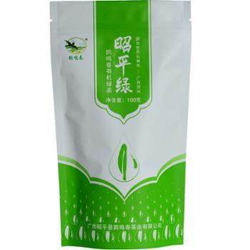 鹊鸣春昭平绿有机茶100g/袋