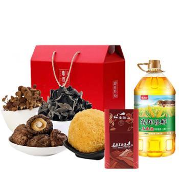财梁干货礼盒950g+红茶100g+玉米油5L套餐6050g