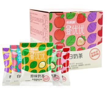 香飘飘曼优优系列袋装速溶奶茶粉冲泡饮品50小袋混合口味