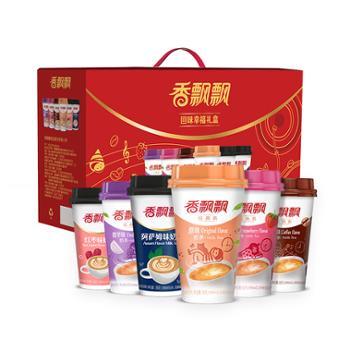 香飘飘经典奶茶回味幸福礼盒6种口味18杯整箱装