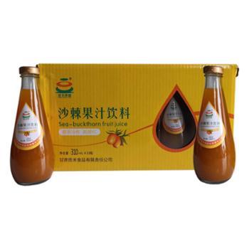 贡禾果园沙棘果汁饮料310ml*10