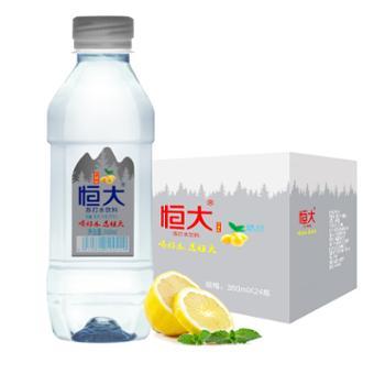 恒大苏打水无糖无汽弱碱性饮用水360ml*24瓶