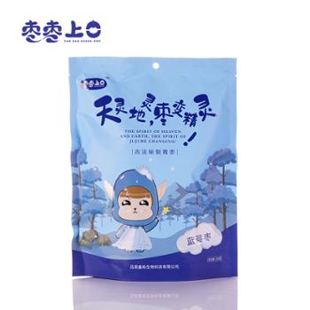 枣枣上口酸甜蓝莓枣165g*3包