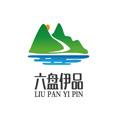 宁夏震湖实业有限公司