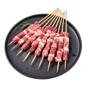 西鲜记盐池滩羊羔羊肉串250g